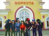 3-город Воркута