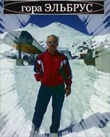 Гора Эльбрус. Автор: Михаил Потапов