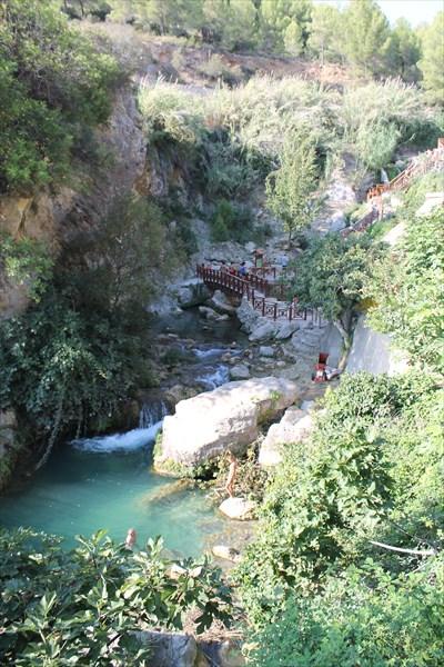 Водопад на реке Альгар