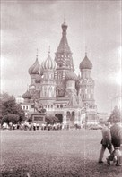 Велопоход Ленинград-Киев