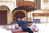 Двор кинотеатра `Аврора`