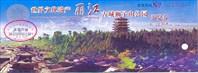Обзорная пагода в центре Лицзяна