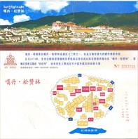 монастырь Сонжилан