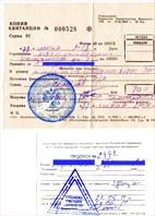 По Южному Уралу-2012:  по горам, дорогам, речкам. . Автор: Андре
