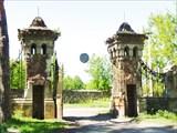 Ворота в имение
