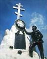 Памятник участникам 1812