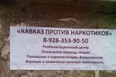 IMG11088
