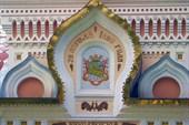 Триумфальная арка цесаревича Николая