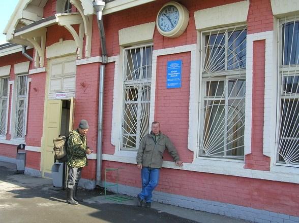 "Здание ж/д станции вид в ""фас""."