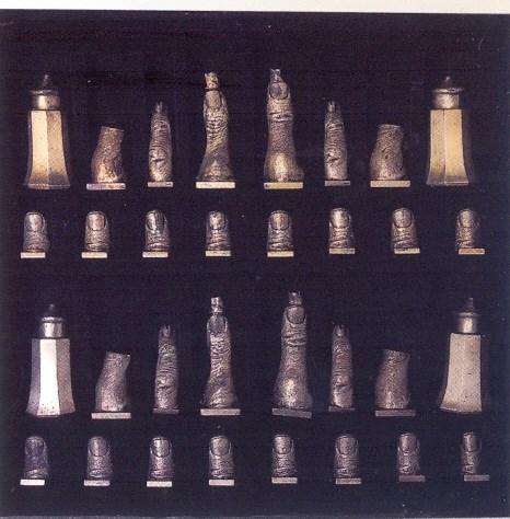 027-Шахматы