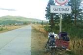 На въезде в п.Кытлым