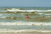Вот оно море!