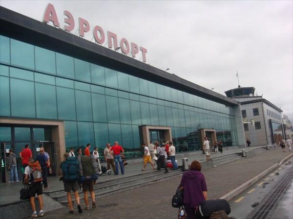 Аэропорт (город Артем)
