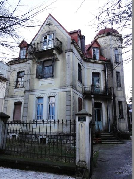 Дом Вуйовича.