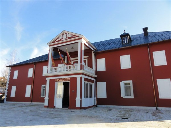 Музей короля Николы.