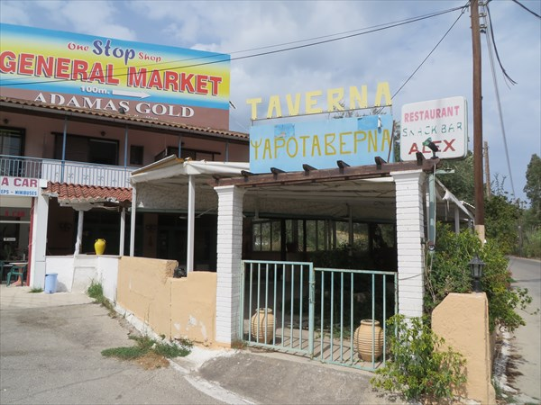 018-Супермаркет