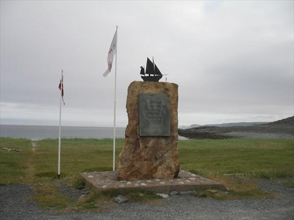 Памятник в Хамнинберге