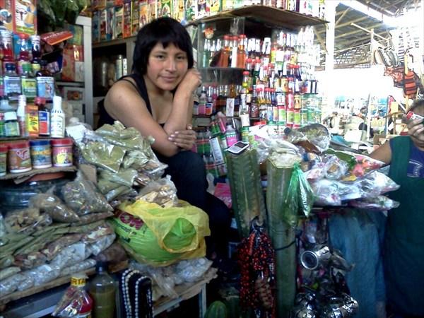 Рынок в Куско