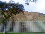 Руины в центре Лимы