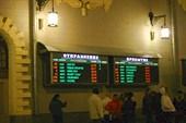 отправляемся с Казанского вокзала