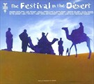 Festival-In-The-Desert4