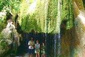 Водопад Серебнянный