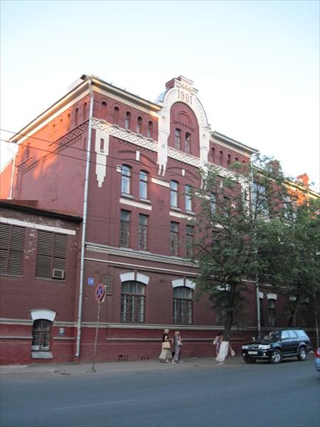 Киров, центр