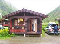 4-х местный домик в кемпинге Vang