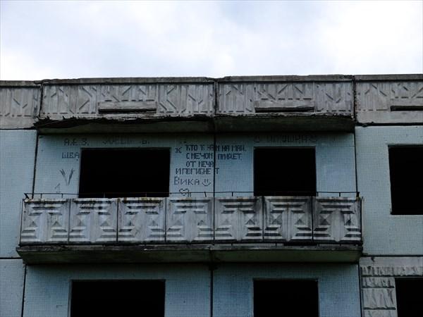 Брошенный дом в 1-ое Мая