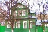 Дом-музей