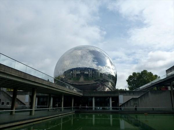 Городок науки и индустрии