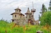 Замок.