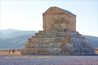 Могила царя Кира