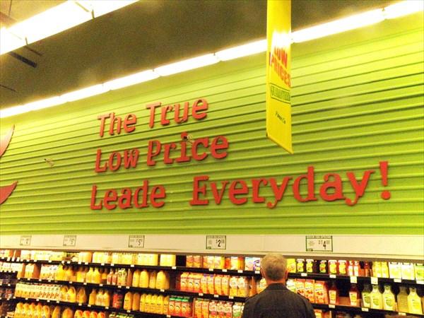 120-Супермаркет