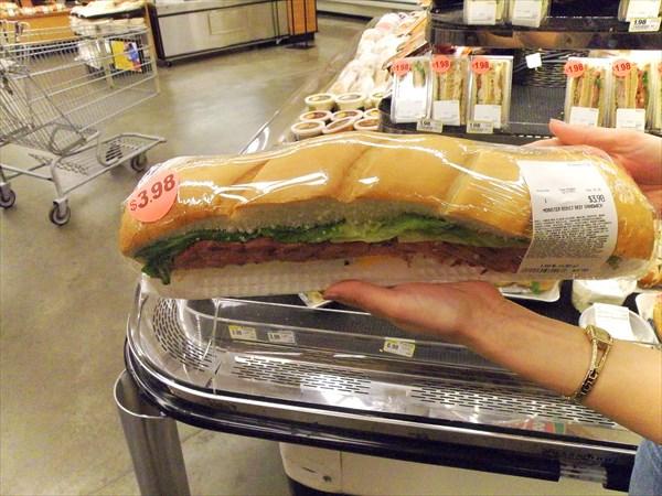 121-Супермаркет