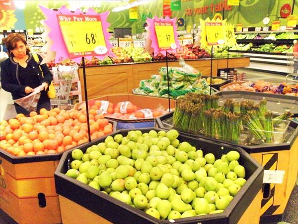123-Супермаркет