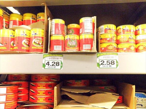 124-Супермаркет