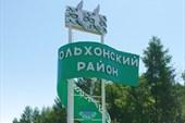Подъезжаем к Ольхону.