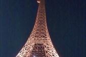 Поселок Париж