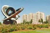 """Памятник """"Мирный атом"""""""
