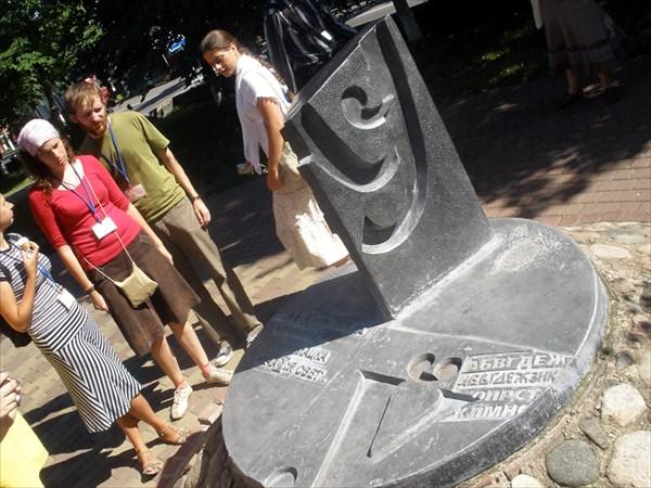 Памятник букве У