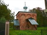 Церковь Мины мученика