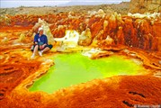 Кислотные озера вулкана Далол