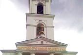 Свято-Николаевский морской собор
