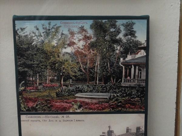 Вид курортного парка в царское время - из музея