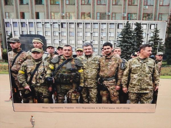 Визит в Славянск Порошенко сразу после ухода Стрелкова