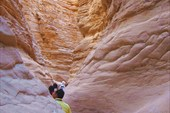В каньоне