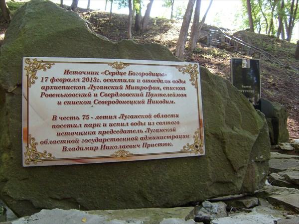 Александровский парк.