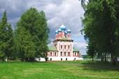 Храм Дмитрия-на-крови