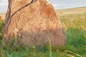 Самый большой камень (район п.Шира)